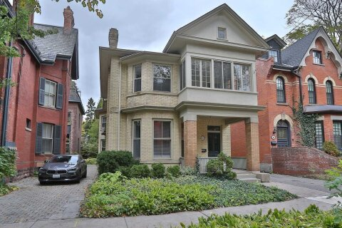 House for sale at 16 Elgin Ave Toronto Ontario - MLS: C4965371