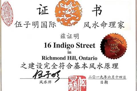 16 Indigo Street, Richmond Hill | Image 2