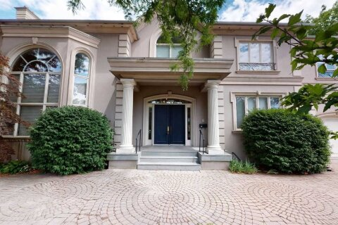 House for sale at 16 Oxbow Rd Toronto Ontario - MLS: C4916268