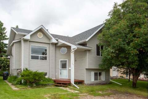 House for sale at 16 Village Green Carstairs Alberta - MLS: A1009996