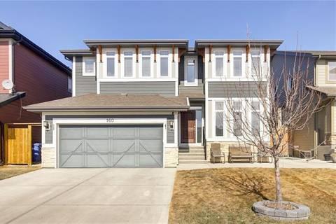 House for sale at 160 Auburn Sound Manr Southeast Calgary Alberta - MLS: C4236084