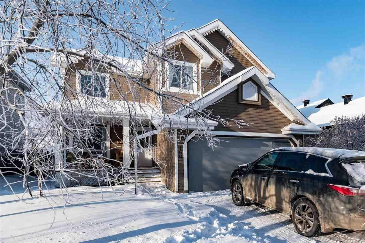 House for sale at 160 Lilac Ln Sherwood Park Alberta - MLS: E4184324