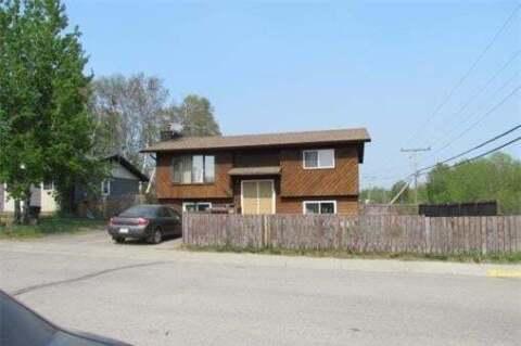 House for sale at 1603 Lawton Cres La Ronge Saskatchewan - MLS: SK798487
