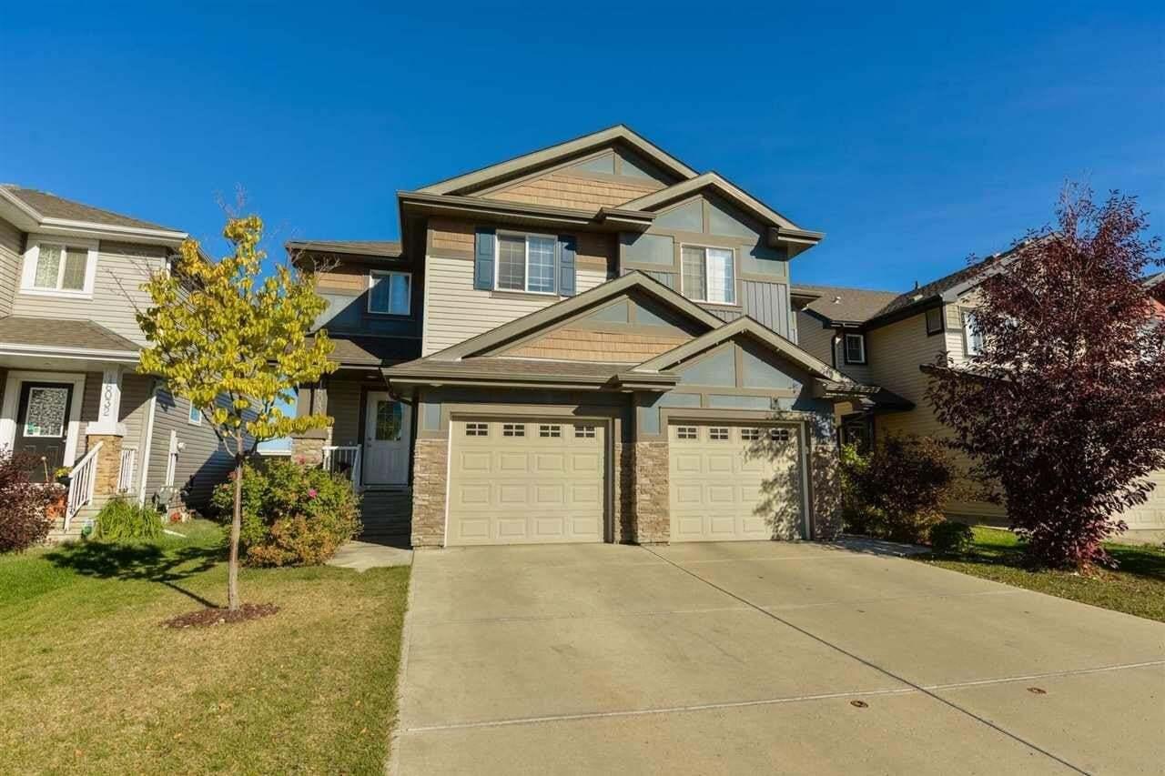 Townhouse for sale at 16030 10 Av SW Edmonton Alberta - MLS: E4216461