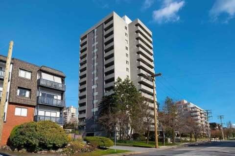 Condo for sale at 110 4th St W Unit 1604 North Vancouver British Columbia - MLS: R2494990