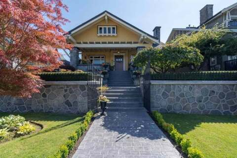 House for sale at 1606 15th Ave E Vancouver British Columbia - MLS: R2494712