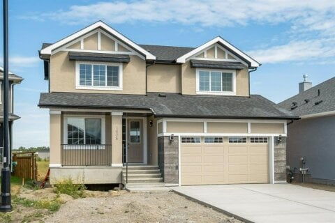 House for sale at 1608 Montrose Te SE High River Alberta - MLS: A1024675