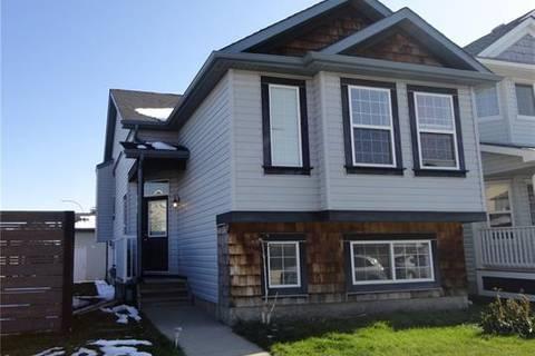 House for sale at 161 Everglen Wy Southwest Calgary Alberta - MLS: C4271811