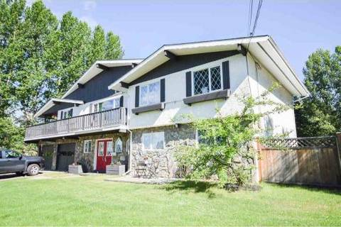 House for sale at 1614 Maple Dr Quesnel British Columbia - MLS: R2380487