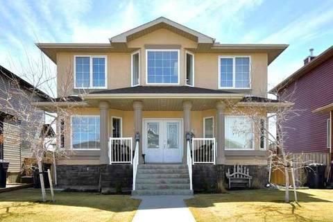 House for sale at 162 Southgate Blvd S Lethbridge Alberta - MLS: LD0164175