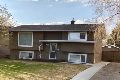 House for sale at 1622 Ashley Dr Swift Current Saskatchewan - MLS: SK796954