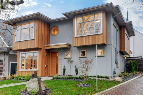 House for sale at 1632 Yale St Victoria British Columbia - MLS: 411166