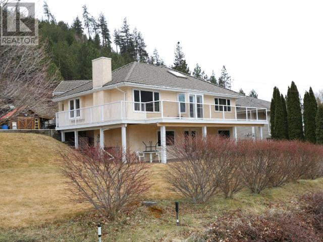 Removed: 165 Loring Way E, Lytton, BC - Removed on 2020-04-07 05:36:20