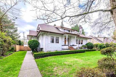 House for sale at 1656 Nanton Ave Vancouver British Columbia - MLS: R2359235