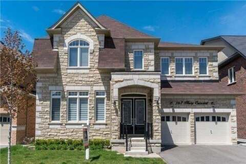 House for rent at 167 Hoey Cres Oakville Ontario - MLS: W4822962