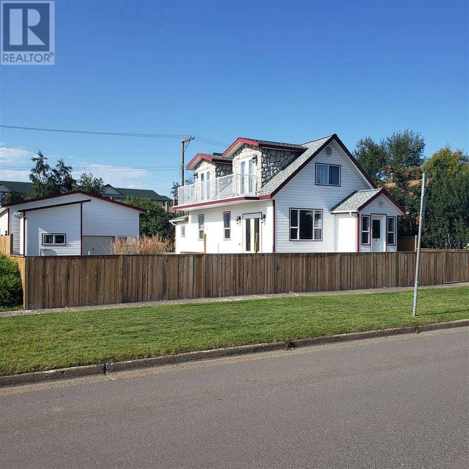 House for sale at 1675 5th Ave Prince George British Columbia - MLS: R2397543