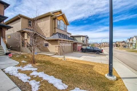 House for sale at 168 Evansridge Circ Northwest Calgary Alberta - MLS: C4240913