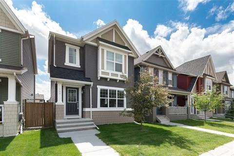 House for sale at 169 Evansborough Wy Northwest Calgary Alberta - MLS: C4256819