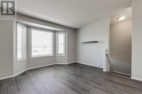 169 Wedge Road, Saskatoon | Image 2