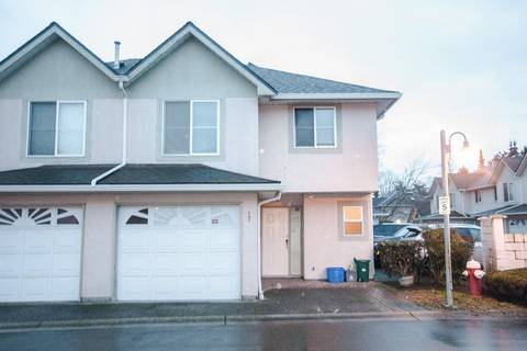 Townhouse for sale at 10080 Kilby Dr Unit 17 Richmond British Columbia - MLS: R2431058