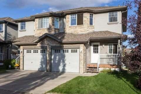 Townhouse for sale at 6304 Sandin Wy NW Unit 17 Edmonton Alberta - MLS: E4214065