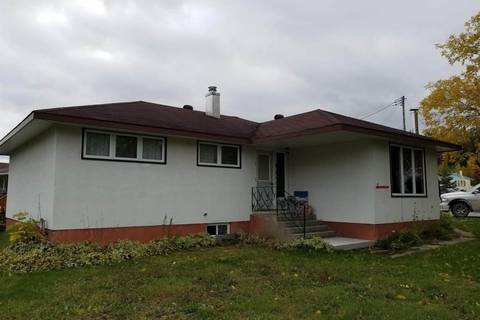 House for sale at 17 Essa Pl Manitouwadge Ontario - MLS: TB183304