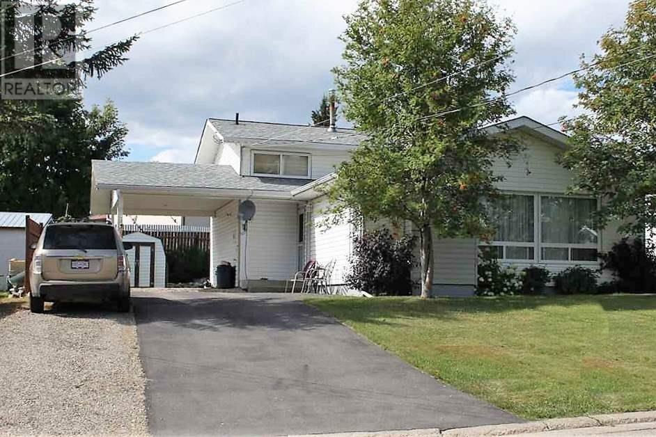 House for sale at 17 Ingenika Dr Mackenzie British Columbia - MLS: R2513362