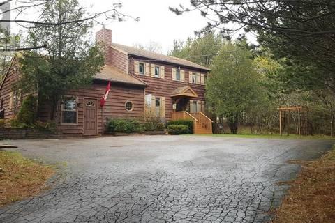 House for sale at 17 King St Sackville New Brunswick - MLS: M123269
