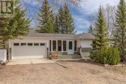 House for sale at 17 Mccrimmon Cres Blackstrap Shields Saskatchewan - MLS: SK768587