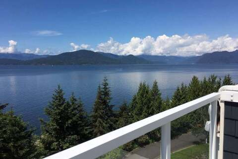 Home for sale at 17 Ocean Point Dr West Vancouver British Columbia - MLS: R2457871