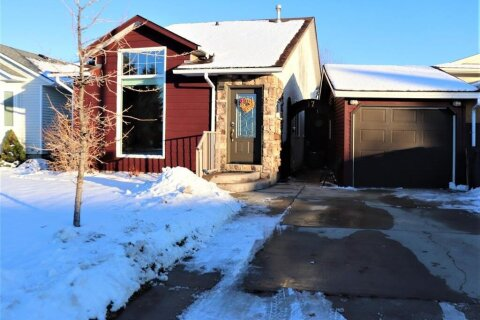 House for sale at 17 Stafford Rd N Lethbridge Alberta - MLS: A1049476