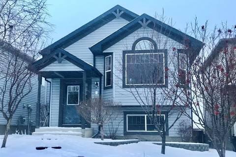 House for sale at 170 Covemeadow Cres Northeast Calgary Alberta - MLS: C4284816