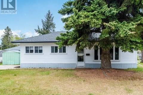 House for sale at 1701 Louise Ave Saskatoon Saskatchewan - MLS: SK771851