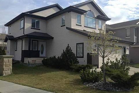 House for sale at 1704 Hodgson Pl Nw Edmonton Alberta - MLS: E4155128