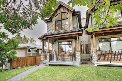 Townhouse for sale at 1705 18 Ave NW Calgary Alberta - MLS: A1057863
