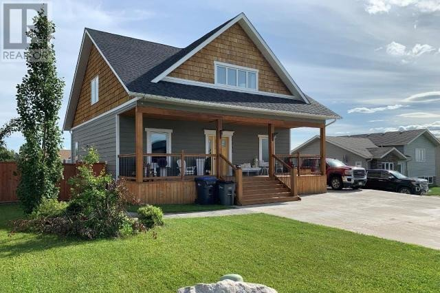 House for sale at 1705 87 Ave Dawson Creek British Columbia - MLS: 184676