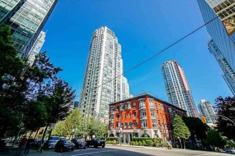 Condo for sale at 1239 Georgia St W Unit 1706 Vancouver British Columbia - MLS: R2488279