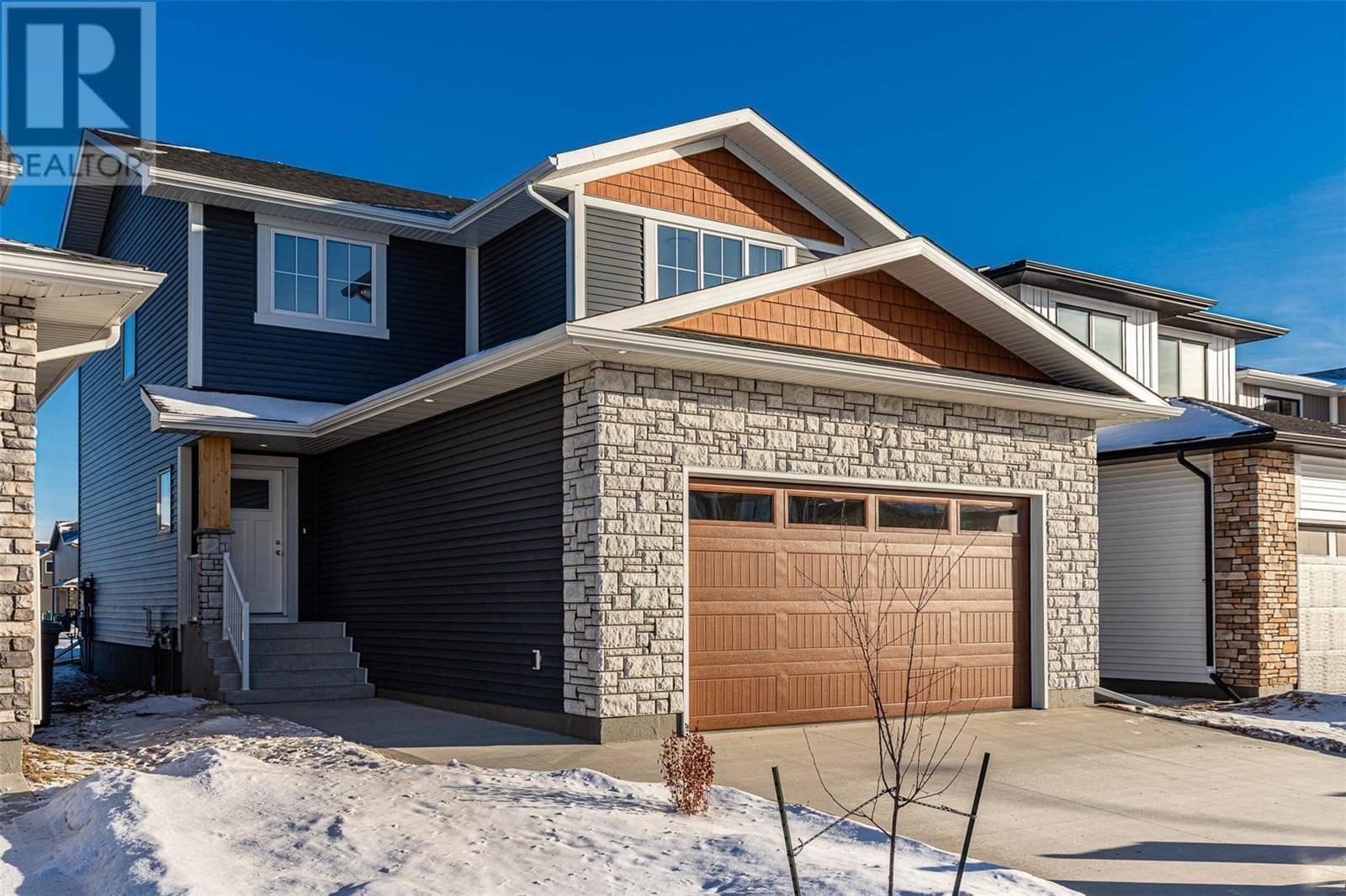 House for sale at 171 Germain Ct Saskatoon Saskatchewan - MLS: SK788504