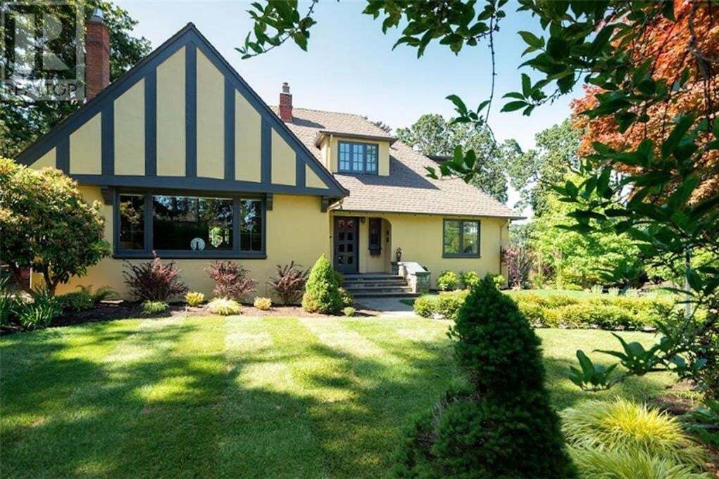 House for sale at 1710 Rockland Ave Victoria British Columbia - MLS: 428233