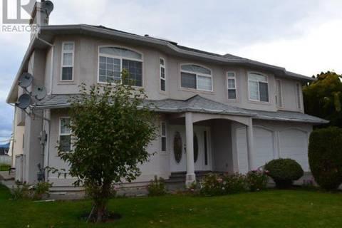 House for sale at 1711 Bann St Merritt British Columbia - MLS: 150554