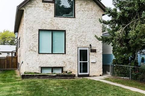 House for sale at 1714 Belfast Ave Saskatoon Saskatchewan - MLS: SK759533