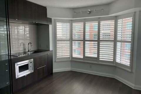 Apartment for rent at 155 Yorkville Ave Unit 1716 Toronto Ontario - MLS: C4926592