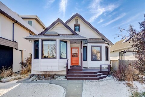 House for sale at 1717 2 Ave NW Calgary Alberta - MLS: A1048523