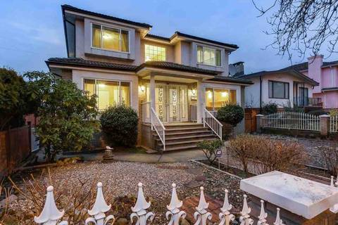 House for sale at 1717 49th Ave E Vancouver British Columbia - MLS: R2337364