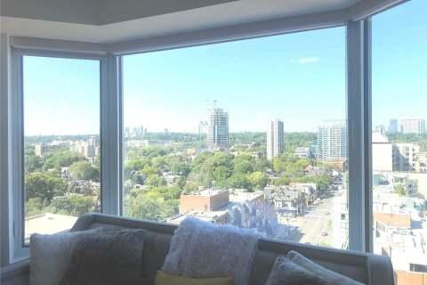 Condo for sale at 155 Yorkville Ave Unit 1718 Toronto Ontario - MLS: C4922078