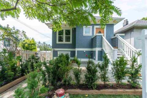Townhouse for sale at 1721 Cotton Dr Vancouver British Columbia - MLS: R2473133