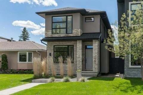 1733 46 Avenue Southwest, Calgary | Image 1