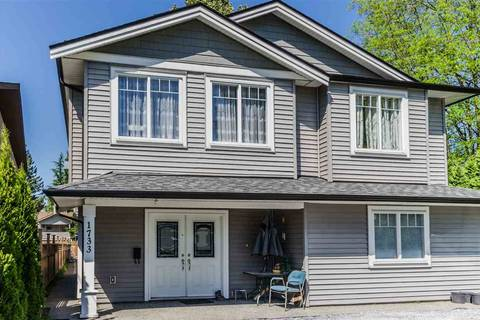 House for sale at 1733 Morgan Ave Port Coquitlam British Columbia - MLS: R2368554