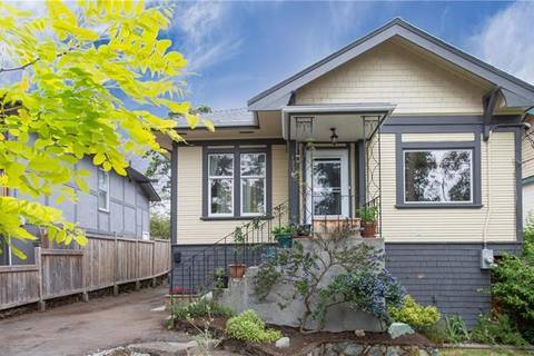 House for sale at 1736 Emerson St Victoria British Columbia - MLS: 411651