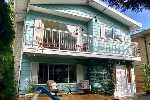 House for sale at 1736 Mcguire Ave North Vancouver British Columbia - MLS: R2518204